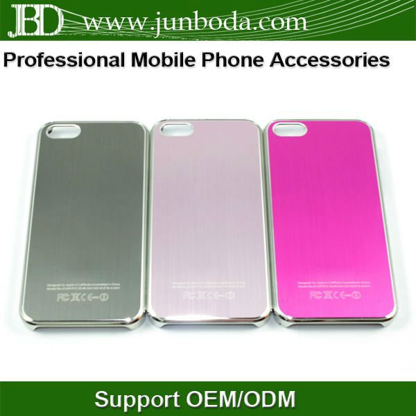 for iphone 5 brushed aluminum case