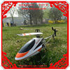 QS9019 2.4G Single Propeller 27 Inch 4CH Electric RTF RC BIG Helicopter