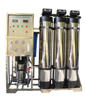 river water purification equipment water treatment plant with price