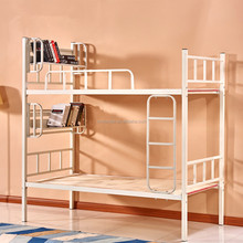 China suppiler cheap bedroom furniture used metal simple double bed