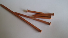 Rose head copper square boat nails