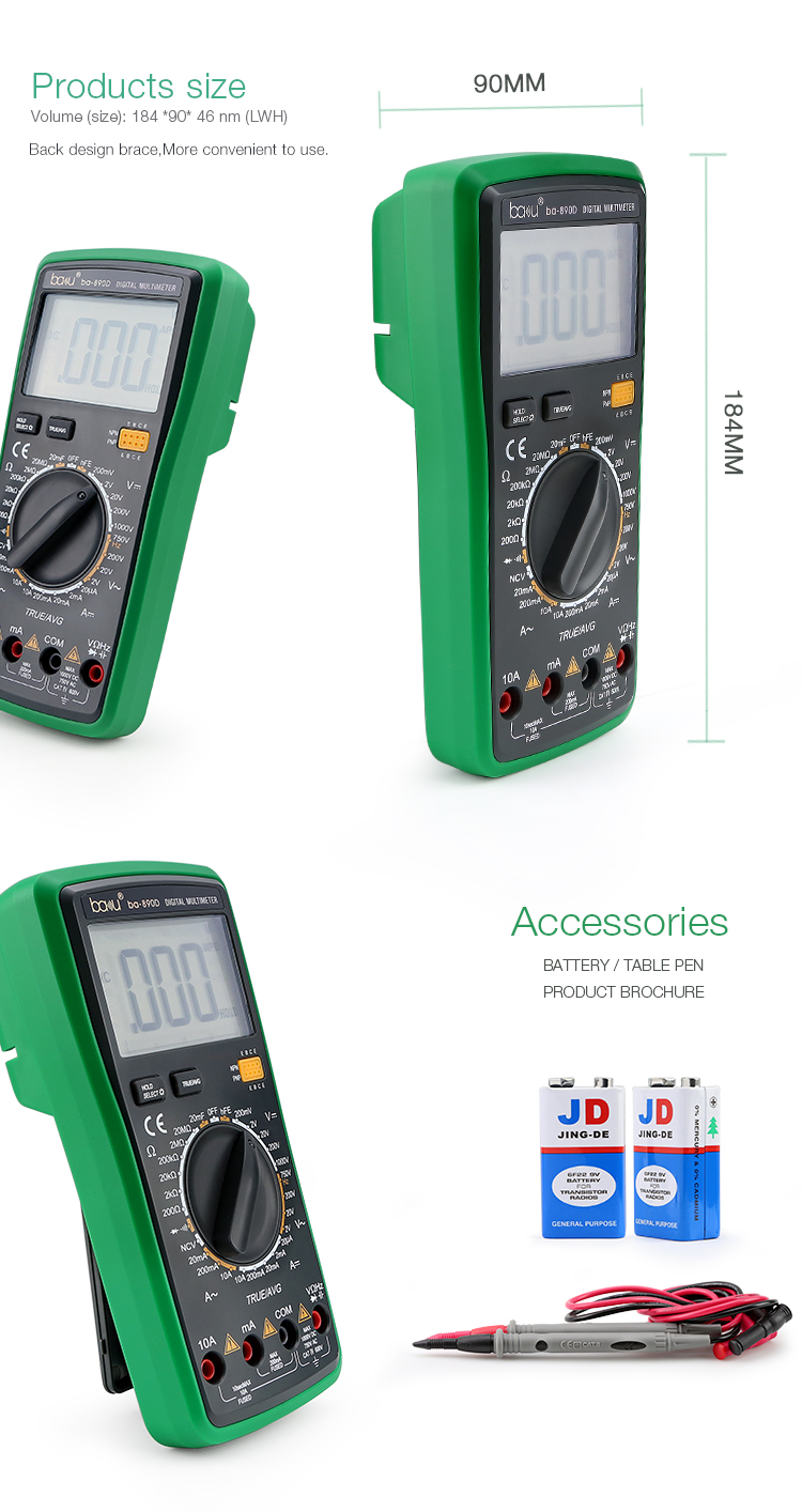 BAKU brand ba-890D best mini pocket digital multimeter