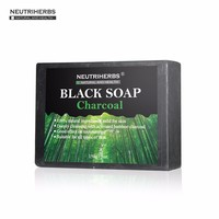 names of beauty soaps Bamboo Charcoal raw african 100 natural handmade black soaps for women skin care