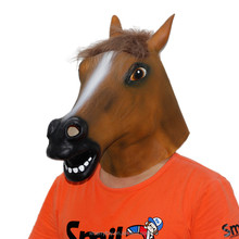 Rubber Brown Horse Head Mask Halloween Animal Full Head Party Horse Latex Masks