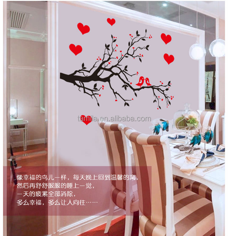 lovely Heart Shaped Tree Wall Sticker