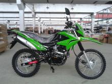 off road-4 dirt bike motorcycle high quality beautiful design cheap price 250cc zongshen CBB