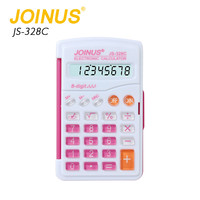 JOINUS New Products Mini Electronic Calculator