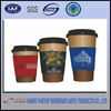 Neoprene drink insulated sleeve neoprene coffee cup sleeve