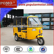 2016 Hot Sale 200CC Bajaj Passenger Motor Tricycle