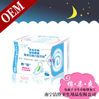 Cotton and winged shape 330mm super max sanitary pad
