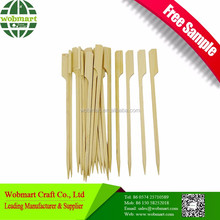 Food Grade Paddle Picks Bamboo Turkish Kebab Skewers