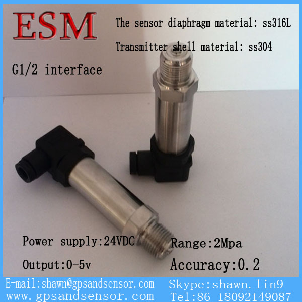 0~2Mpa Vacuum pressure transmitter G1/2 thread transducer