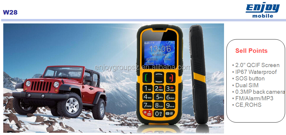 W28 GPRS SOS Dual Sim Card IP67 big button voip phone
