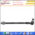 Drag Rod Tie Rod Assembly For AUDI A3 SKODA OCTAVIA VW NEW BEETLE GOLF Center Link Assembly 1J0422803A,1J0 422 803 A