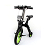 Hot sell China mini cooper electric folding bike bicycle