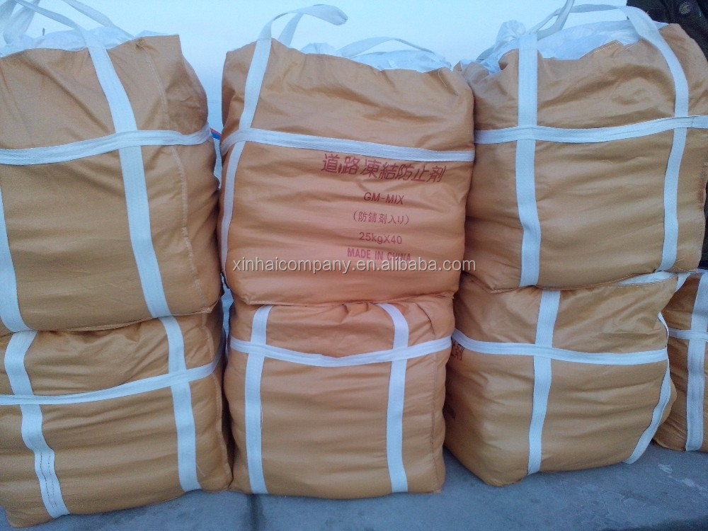 Bulk Salt Snow Melt Salt De-icing salt antifreeze salt/NaCl,MgCl2,CaCl2