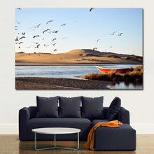 Pictures Of Latest Gowns Design Migratory Bird Beautiful Sand Painting Art On Canvas Print