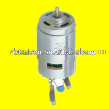 7712 120V High Speed High Torque DC Motor