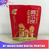 BOPP Food Packaging Bag Wholesale Standup