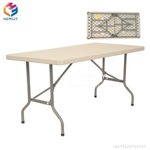hot selling cheap wedding banquet outdoor plastic folding rectangular table