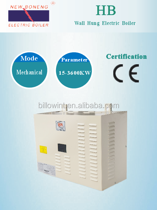HB series electric wall-hang boilers