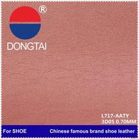 2015 wholesale artificial italian leather for shoes Factory direct sale