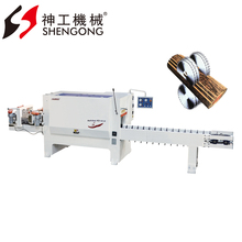 Shengong MJY142U-35 Multiple Rip Saw Machine