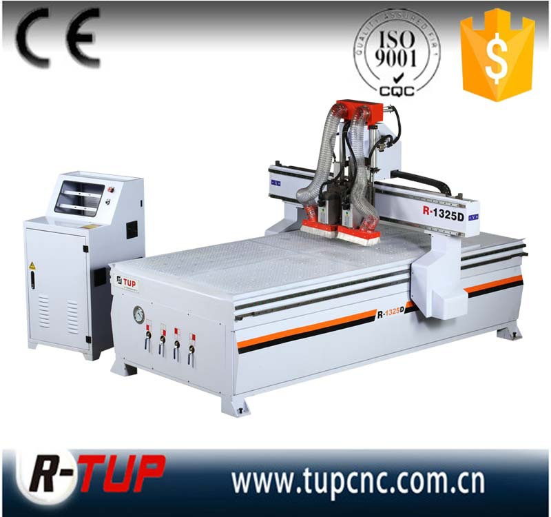 computer carving machine