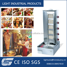 New technology shawarma machine gas / shawarma equipment with good quality