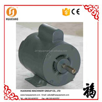 AC Electric Single Phase Motor 1HP