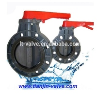 full lug forged hard sealed butterfly valve