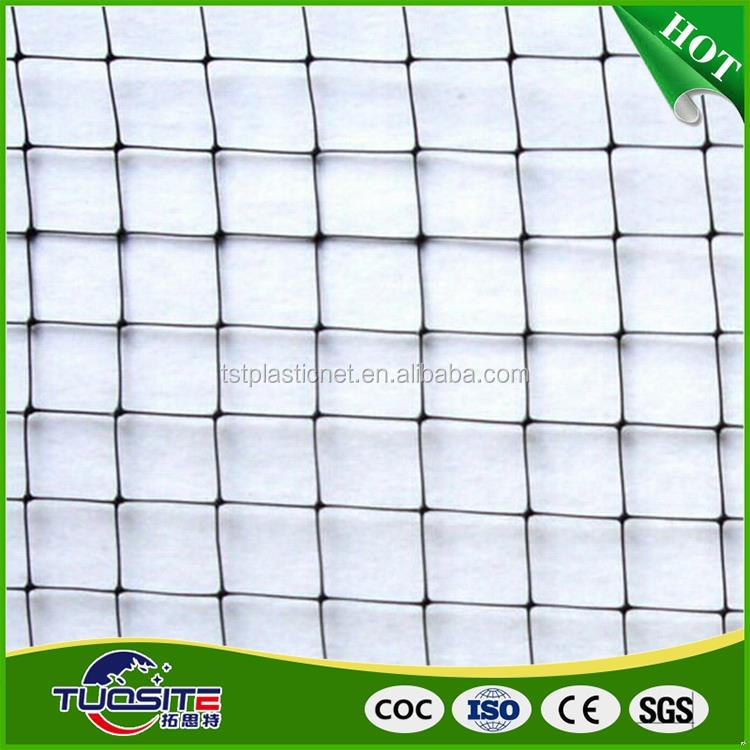 Factory direct best selling knitted soft anti bird net