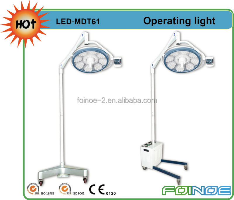 LED.MDT61(AC/DC) High quality led surgical shadowless operating lamp