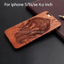 New Arrival! Real Natural Wood Case Laser Engraving Compass Design Mobile Phone Case for iPhone6, for IPhone7, for IPhone 8