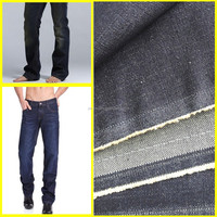 denim factory wholesale used cheap price denim jeans fabric factory