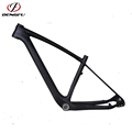 "Dengfu carbon bicycle 15.5""/17.5""/19""/21"" mtb carbon frame 29er UD matt/glossy finish, carbon mtb frame"