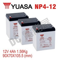 Yuasa NP4-12 BATTERY 12Volt 4amp sealed lead-acid battery