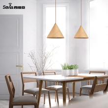 Savia Modern Triangle Shape Chandelier Solid Wood 220-240v E27 Hanging lamp Pendant Wooden pendant light