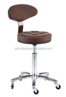 salon hairdresser barber stool for sale HB-A263-A4