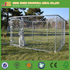 1.2mx2.3mx2.3m galvanized Chain Link dog Kennel/ outdoor dog run /dog fence
