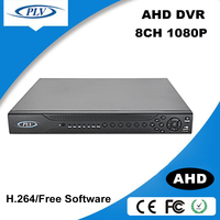 Real time 1080P 25/30 fps 2mp ahd video recorder h.264 full hd cctv dvr