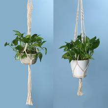 Macrame Plant Hanger Pot Holder Polypropylene Fiber Rope Handmade Garden Home Decoration Flower Plant Display Jute Rope