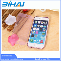 flip touch screen protector cheap smart touch mobile phone case for iphone 7
