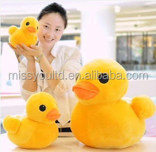 plush toy big eyes animal toy stuffed soft plush yellow duck
