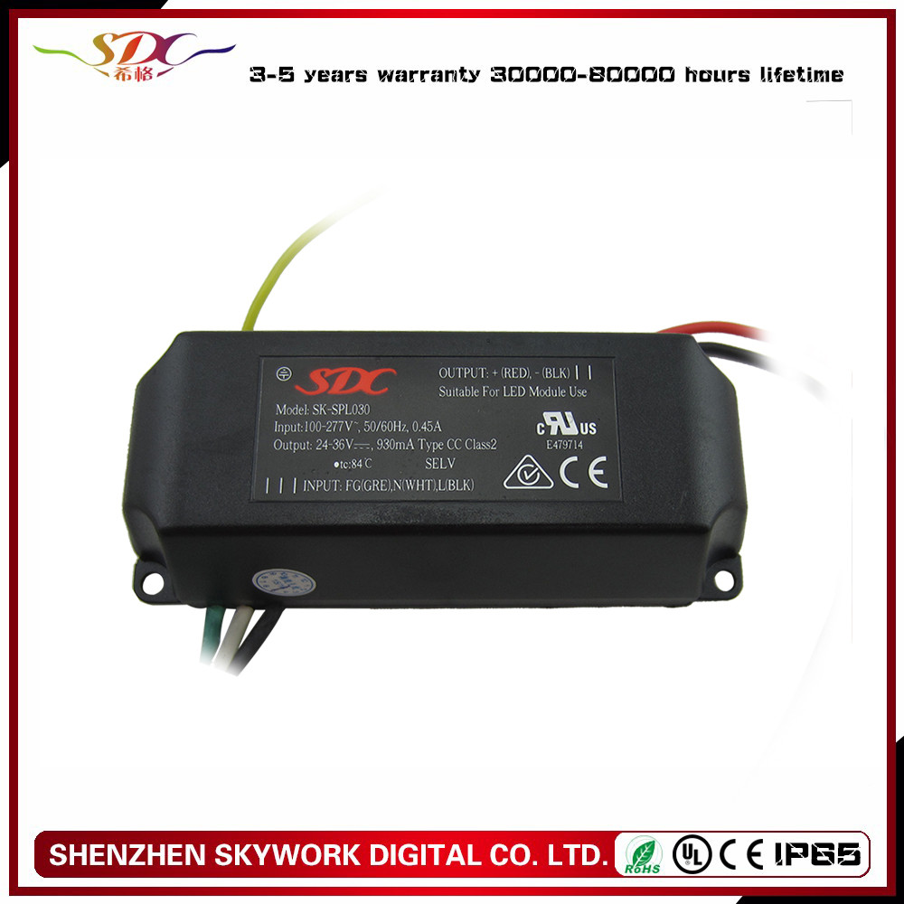 SK-SPL030 CE UL Certificated Waterproof IP65 Constant Current 36V/930mA 30w LED Driver 700mA LED Driver