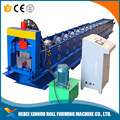 China Manufacturer Full Automatic high safety water downpipe rain gutter roll forming machine