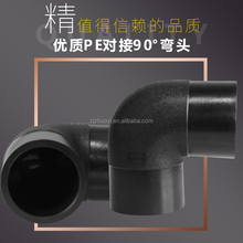 PE pipe fittings butt fusion 90 degree elbow SDR11