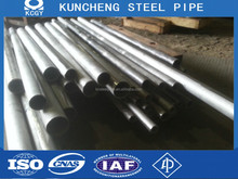 20CrMnTi carbon steel round bar
