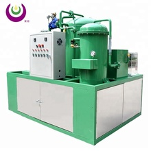 FASON PURIFICATION Waste lube engine oil recycling machine (black to new light yellow)