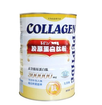 Customize fish collagen peptide with private label pure for Fish collagen powder